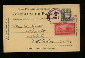 Panama   uprated  postal  card  to  US     JL0523