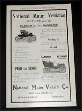 1904 OLD MAGAZINE PRINT AD, NATIONAL MOTOR VEHICLE CO, ELECTRIC OR GASOLINE CAR!