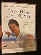 Infinite Chi Gung for Health 5023093061838 DVD Region 2 P H