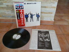 "Beatles""HELP""audiophile Japan LP+OBI-EAS-80554-MINT-!!"