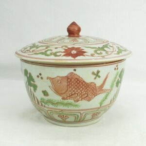B150: Southeast Asian painted porcelain big covered bowl from Vietnam AN-NAN