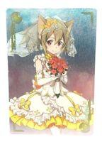 SAO Sword Art Online Wafer Card Vol.2 No.14 Silica