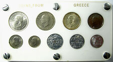 Various date Greece Set (1954,1959, 1960) from 5 Lepta to 20 Drachmai