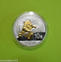 2014 Pure Silver   Panda --  With Selective Gold Plating - Beautiful Coin