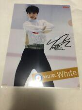 Yuzuru Hanyu Xylitol White Clear File