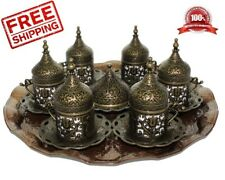 27 Count Ottoman Turkish Greek Arabic Coffee Serving Cup Saucer Gift Set Copper