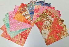 Origami Papier Faltblätter Faltpapier Bastelpapier 12.5 cm Geschenkpapier paper
