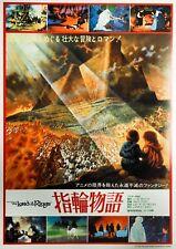 The Lord of the Rings 1978 Ralph Bakshi Japanese Chirashi Mini Movie Poster B5