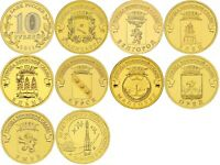 HIGH GRADE * SET 9 Russian Coins, 10 rubles 2011 year, City of Martial Glory.