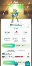 🥊POKEMON GO SHINY🥊✨ - HITMONCHAN (Registered or 30 Days)