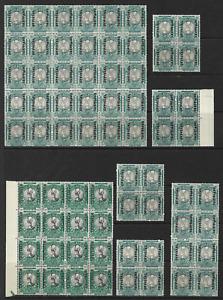 South Africa 1933-48 ½d Springbok Official Overprints Blocks x7 MNH
