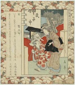 Washi myojin,Gogaku Yajima,Photo of Ukiyo-e,Japan,Buddha,Shrine,Prayer,c18 2362