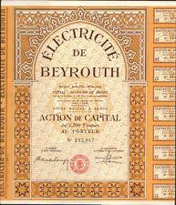 Electricité de BEYROUTH (LIBAN) (P)