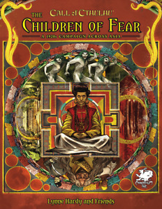 Call of Cthulhu: The Children of Fear