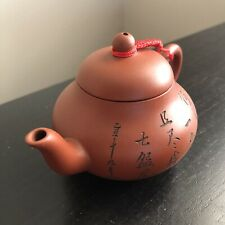 Fine Chinese Poem Calligraphy Art Yixing Zisha Pottery Clay Teapot SIGNED