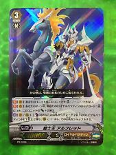 Cardfight! Vanguard Japanese PR/0290 King of Knights, Alfred FOIL
