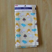 tenugui towel : coton serviette en la couleur beige -- poussins de la caille