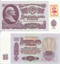 Moldova - local money for Transnistria - 25 Rubles 1961 (1994) UNC - Pick 3