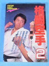 Daido Juku Karate Martial Arts book Takashi Azuma Kudo Daidojuku MMA