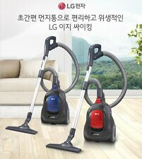 *Worldwide  brand power LG CYKING Cleaner* Vacuum Cleaner VC2300FNA Red