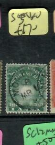 BRITISH EAST AFRICA (P1508B)  1A SUN   SG 5   VFU
