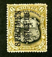 Original Gum North Bornean Stamps