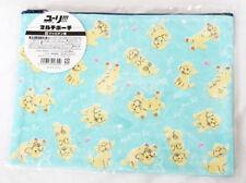 Official Japan Goods Yuri!!! on Ice Multipurpose Pouch Bag Makkachin Dog Puppy