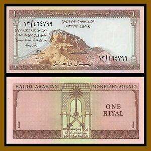 Saudi Arabia 1 Riyal, 1961 P-6 Banknote About Uncirculated (Au)