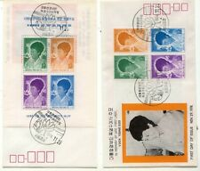 Korea   919-22  stamps and sheet on 2 covers      PH0628