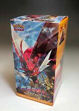 Pokemon Card - XY Break 30 Booster Pack Box (unopened) - Korean Edition