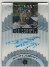 2014 14-15 Upper Deck Trilogy Ice Scripts #ISBO Sergei Bobrovsky