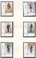 Isle of Man 2001 POSTAL Uniforms SG929-934 unmounted mint set stamps
