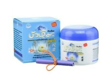 50G. Kokliang Snow Lotus Skin Guardian Fast Treatment Cream for Face & Body