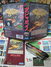 Megadrive MD:Populous [TOP ELECTRONIC ARTS / 1ERE EDITION] COMPLET - Jap