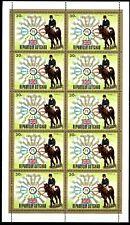 TCHAD 1972 Jeux Olympiques MUNICH Michel 641A - 645A , les 5 feuilles entières