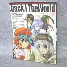 .Hack / The World 1 Magazine 2/2003 Art Book Fanbook Magazine Kd