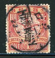 China 1912 Republic $1.00 Coiling Dragon Shanghai OP VFU S569