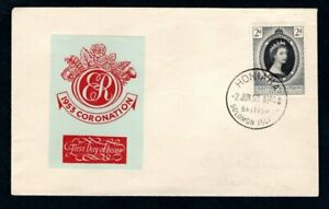 British Solomon Islands - 1953 QE2 Coronation Illustrated First Day Cover