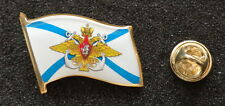 Russian ARMY   NAVY   flag  BADGE pin   #72 sasa