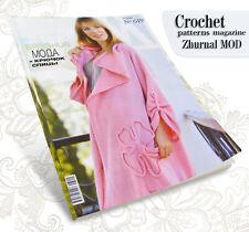 Zhurnal Mod 619 Journal Mod - Skirt - Women Crochet Patterns Magazine in Russian