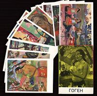 1969 Paul Gauguin Tahiti France LOT of 12 Russian Vintage Postcards in Folder