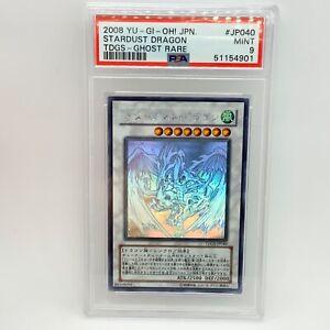 Japanese Stardust Dragon Ghost Rare - TDGS-JP040 PSA 9 - Yu-Gi-Oh!
