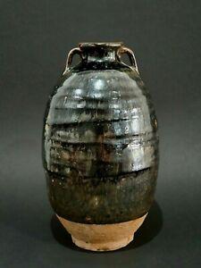 Flacon époque Song (960 - 1279) Chine