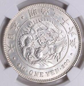 Japan Meiji 36 (1903) Silver 1 Yen Lustrous MS 63 NGC T46