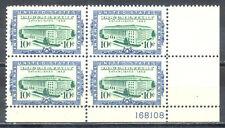 US Stamp (L2037) Scott# R733, Mint NH OG, Nice Plate Block, Documentary