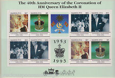 QEII QUEEN ELIZABETH II 40TH ANNIVERSARY OF CORONATION MNH STAMP SHEET MALDIVES