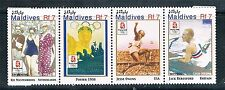 Mint Never Hinged/MNH Olympics Stamps