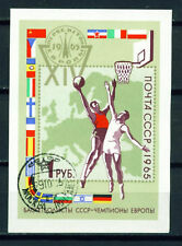 Russia Sport Famous Soviet Basketball team won in EuroBasket souvenir sheet 1965
