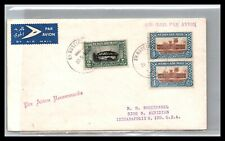 GP GOLDPATH: SUDAN AIR MAIL 1954, TO U.S.A. CV567_P02