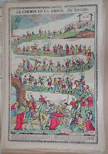 Vintage Rare Imagerie Epinal/Pellerin print/Le Chemin de la Croix INV 2288